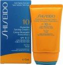 Shiseido Protective Tanning Cream 50ml SPF10 Protezione Bassa per Viso